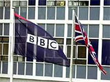 BBC Television Centre flags