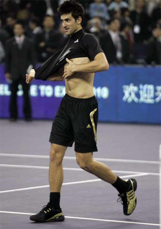 Gay Spy: Novak Djokovic