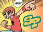 Scott Pilgrim dominates bookstore