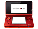 Nintendo is to launch a red 3DS to reinvigorate sales before the holidays.