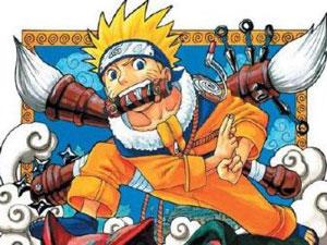 Masashi Kishimoto's 'Naruto' Cover