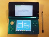Nintendo 3DS DS Logo - Do not use for stories!