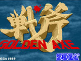 Golden Axe (Sega Genesis) screenshot