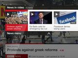 BBC Samsung app