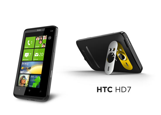 Competition: An HTC Smartphone