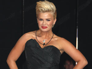 Kerry Katona adds another reality show to her CV