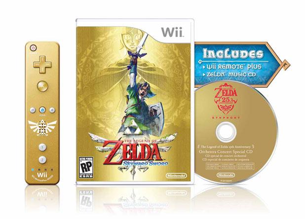 'Zelda: Skyward Sword' special edition bundle