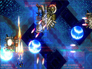 'Radiant Silvergun' screenshot
