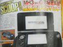 The 3DS will add a second analogue stick in time for Monster Hunter 3G.