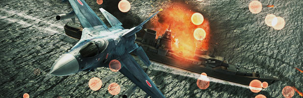 Ace Combat: Assault Horizon screenshot
