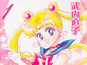 'Sailor Moon' tops bookstore charts