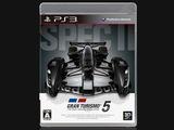 Gran Turismo 5 Spec II