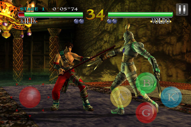 Soul Calibur iOS