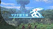 'Xenoblade Chronicles' (Wii) Trailer
