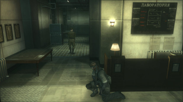 'Metal Gear Solid HD Collection' screenshot
