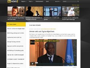 ITV rolling news site
