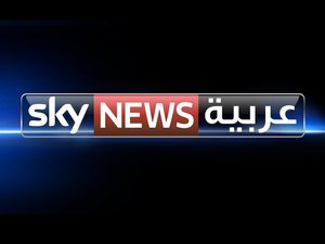 Sky News Arabia Tv Online