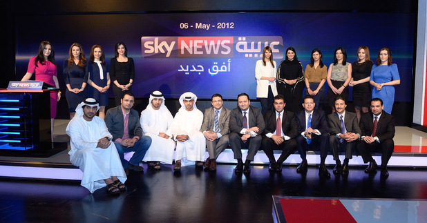 Sky News Arabia Team