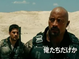 'G.I. Joe 2: Retaliation' international TV spot still