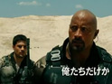 Watch the latest television spot for the Dwayne Johnson and Bruce Willis film.