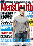Men&#39;s Health, David Gandy