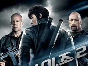 'G.I. Joe: Retaliation' international poster