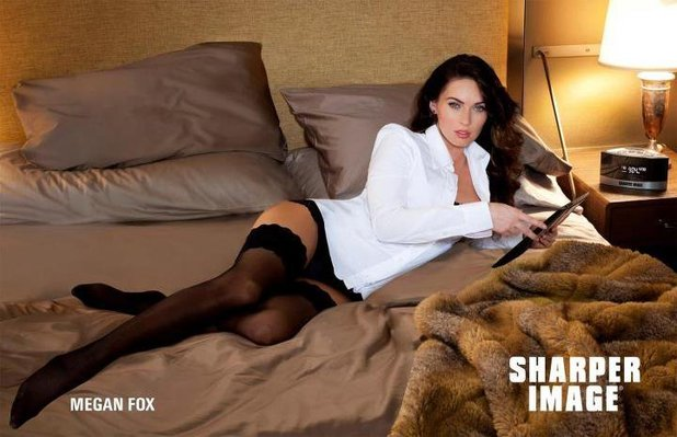 Megan Fox Sharper Images