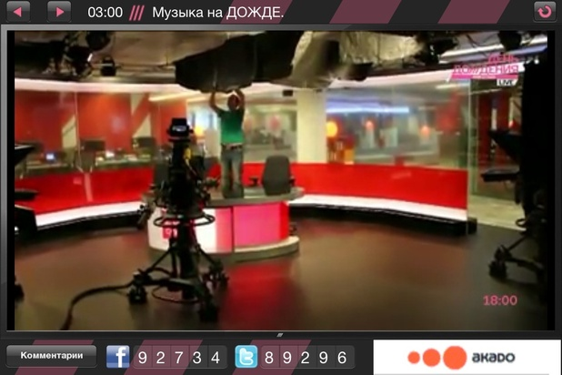BBC Russian's first IPTV news bulletin from the BBC's new Broadcasting House as seen on an iPhone app of Dozhd TV