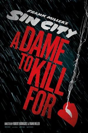 Sin City 2 teaser poster
