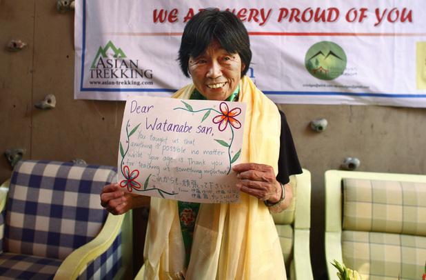 Japanese climber Tamae Watanabe