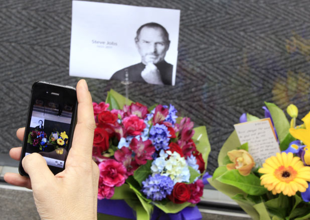 Steve Jobs Memorial Gallery