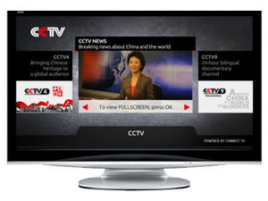 Image of ConnectTV service
