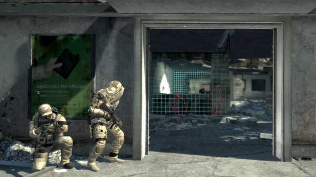 'Ghost Recon Online' screenshot