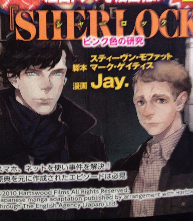 'Sherlock' gets manga adaptation