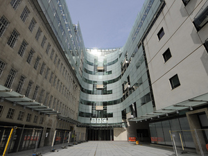 The new look BBC Broadcast house