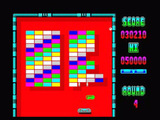 'Arkanoid' screenshot