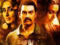 The latest music video from Talaash is unveiled.