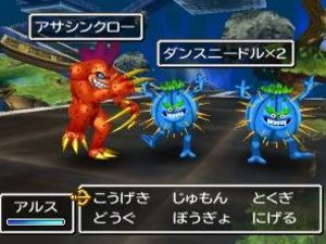 Image of 'Dragon Quest VII' on Nintendo 3DS