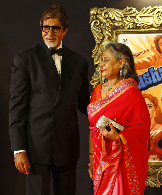 Amitabh Bachchan and his wife Jaya Bachchan