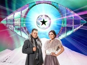 Brian Dowling and Emma Wilis in a photo unveiling the new Celebrity Big Brother eye.