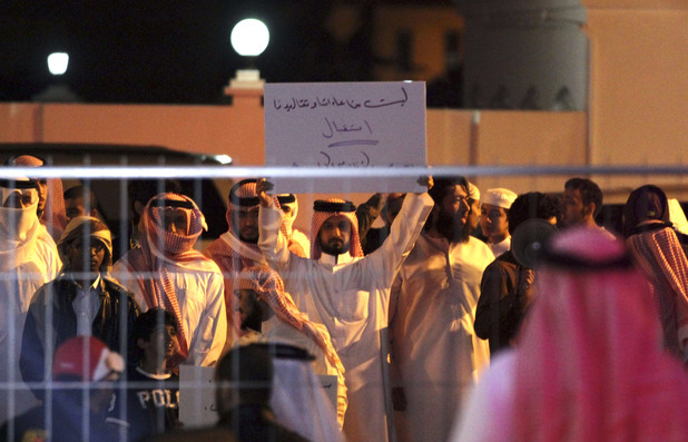 Bahraini protesters chant slogans and one holds a banner that reads, &quot;none of our customs and traditions allow us to receive stars of porn movies,&quot; referring to TV star Kim Kardashian.