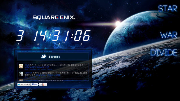 Square Enix teaser
