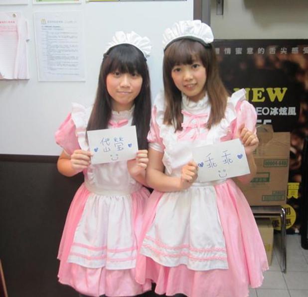 McDonald's employees dress as maids in Taiwan