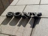The Sony Building in New York