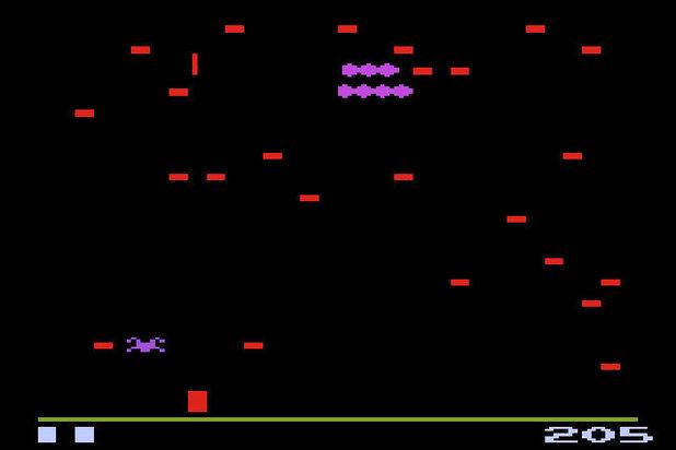 Centipede (1981)