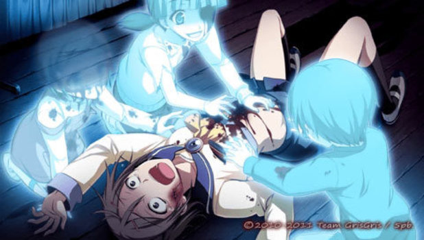 'Corpse Party: Book of Shadows' screenshot