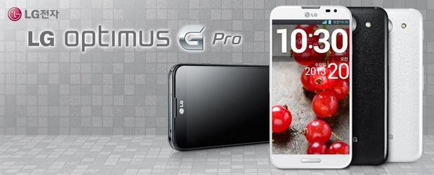 LG Optimus G Pro with '2.5D' display
