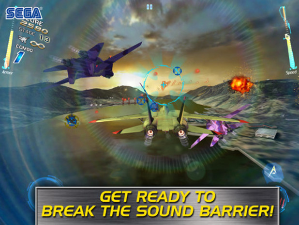 'After Burner Climax' screen