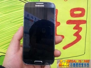 Samsung Galaxy S4 to have 5-inch screen, 13MP camera but no eye scroll