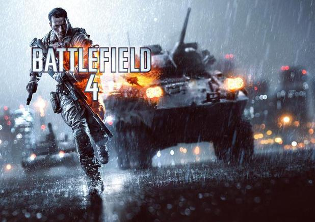 Alleged Battlefield 4 artwork